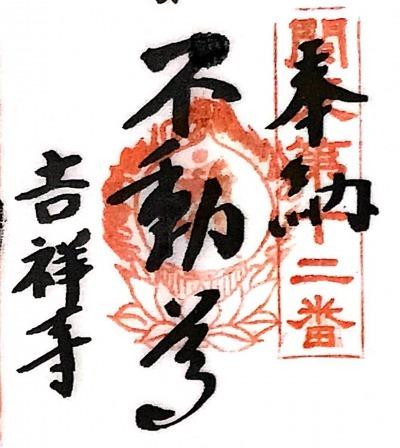 s_kakejiku12.jpg