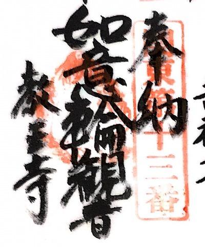s_kakejiku13.jpg