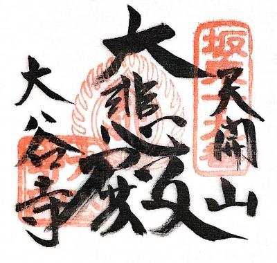 s_kakejiku19.jpg