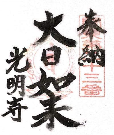 s_kakejiku23.jpg