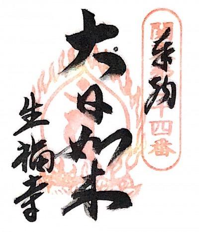 s_kakejiku24.jpg