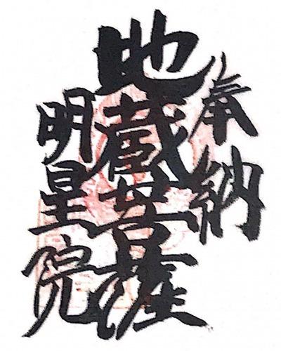 s_kakejiku25.jpg