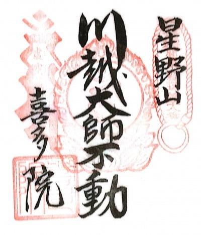 s_kakejiku28.jpg
