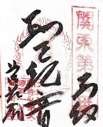 s_kakejiku5.jpg