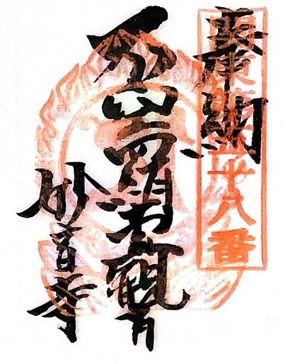 s_kakejiku58.jpg