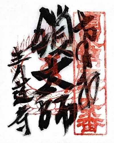 s_kakejiku59.jpg