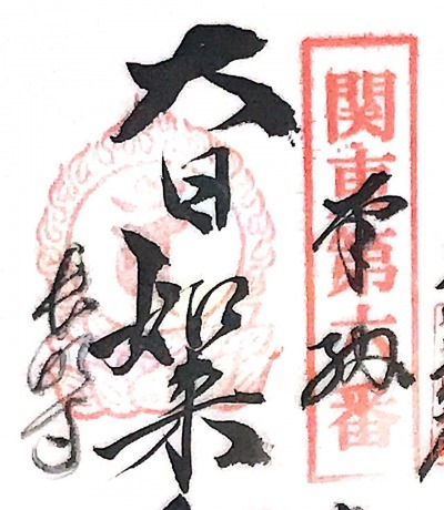 s_kakejiku6.jpg
