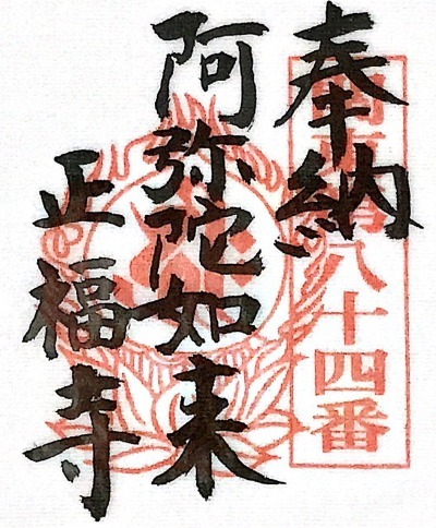 s_kakejiku84.jpg