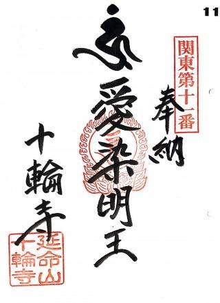 s_kantou11.jpg