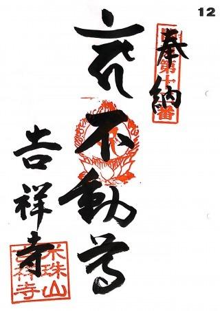 s_kantou13.jpg