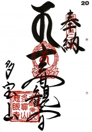 s_kantou20.jpg