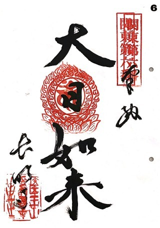 s_kantoukasane6.jpg