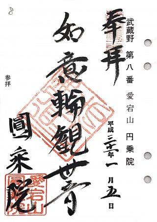 s_musashino8.jpg