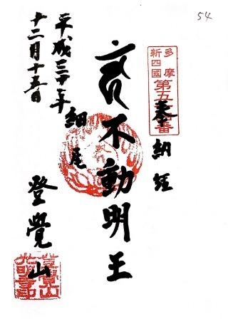 s_tamashikoku54.jpg