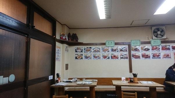 201812大養軒 (3)