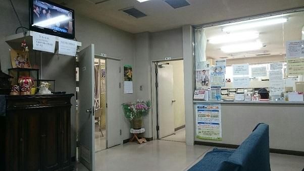 201811豊島病院 (1)