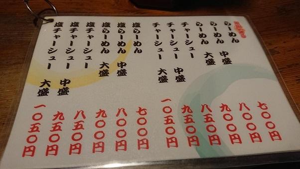 201812おがた (4)