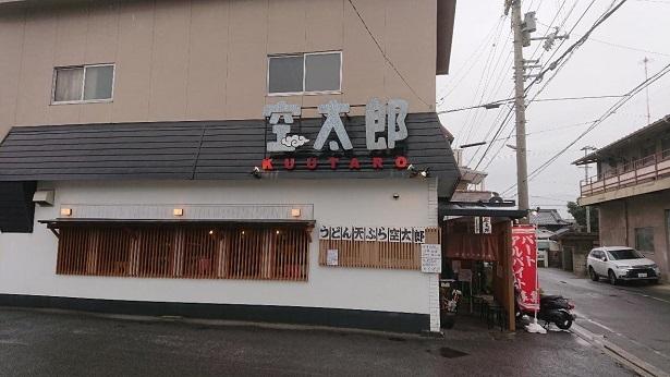 201812空太郎 (1)