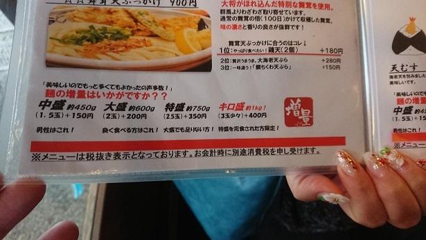 201812空太郎 (7)