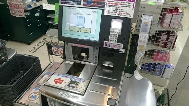 2019沖縄旅行イオン (9)