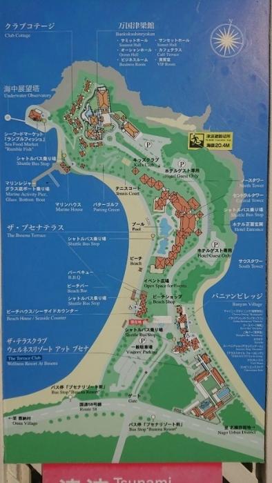 2019沖縄旅行1日目ビーチ展望台 (1)