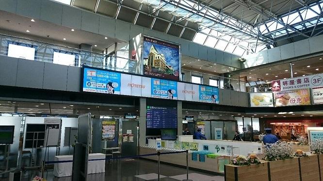 20190129最終修行 (1)