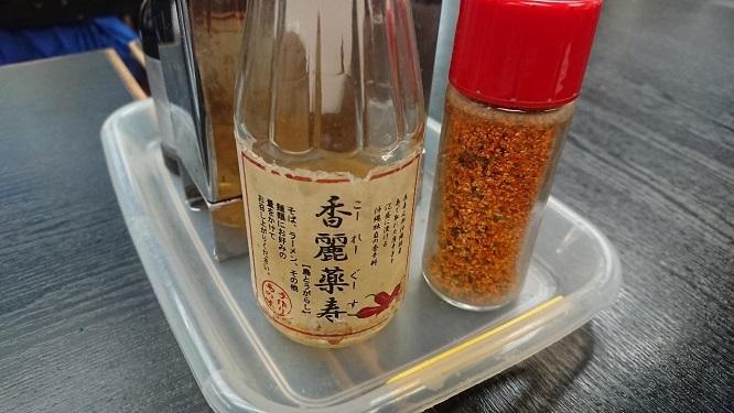 SFCANA沖縄空港食堂 (3)