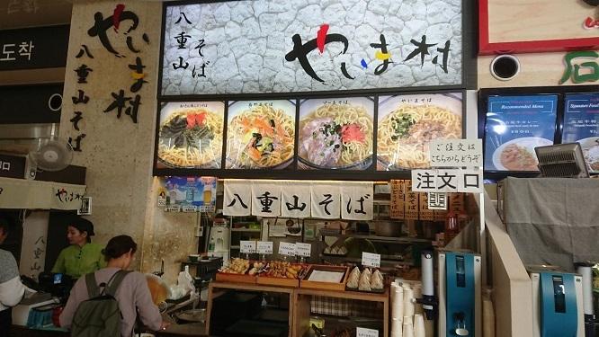 201901SFC修行6日No2 (2)