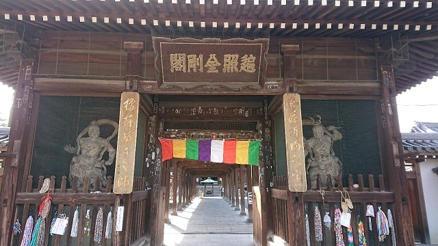 201902善通寺 (4)