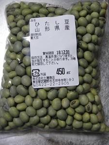 ひたし豆1