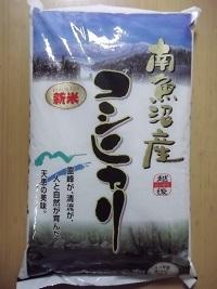 高松C2018.10
