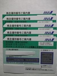 ANA2018.11