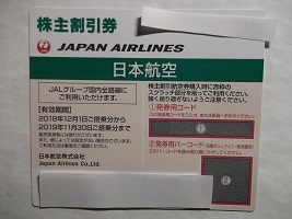 JAL2018.11