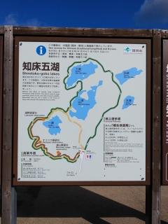 知床旅行_0021