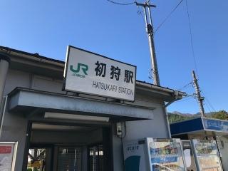 高川山_003