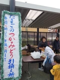 2018_ふるさと祭り_10