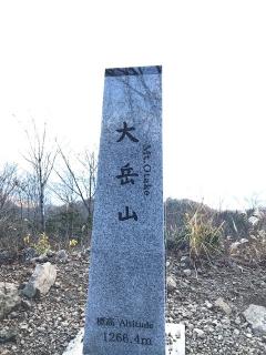 御嶽山_06