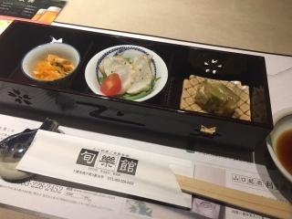 下関小倉旅行_05