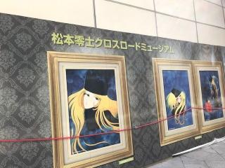 下関小倉旅行_23