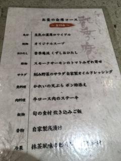 乃木坂・東銀座004