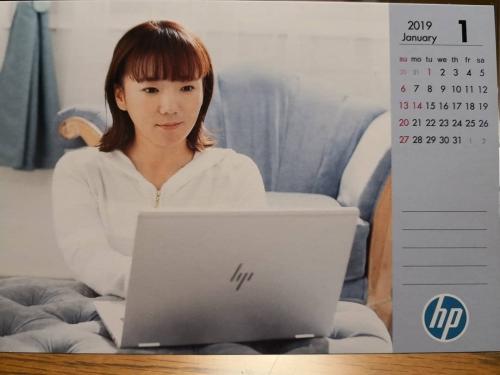 有村智恵2019年カレンダー1月