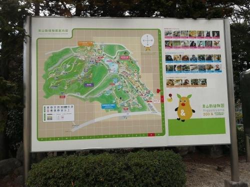 20190126東山動植物園1