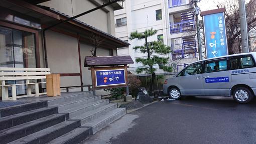 DSC_00saka24.jpg