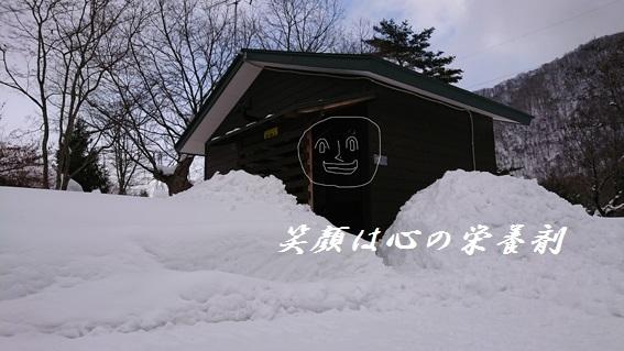 DSC_0egao028.jpg