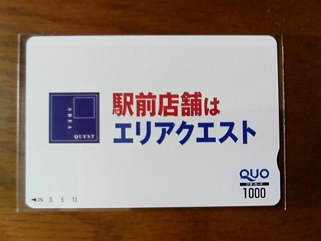 IMG_20181202_180508.jpg