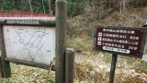 ゆうゆう山歩クラブ11月例会 014