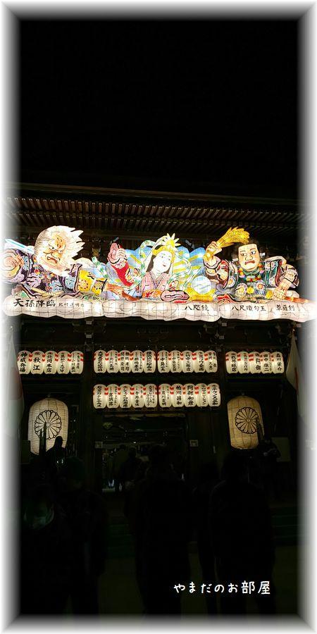 元旦の神社