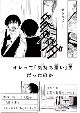 motegaku3.jpg