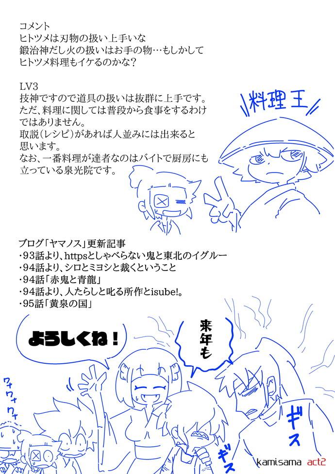2life9326.jpg