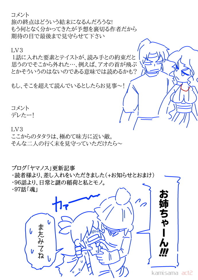 2life9621.jpg